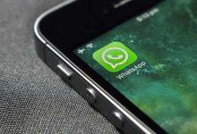 videos per e mail weiterversenden 1 220x150 - WhatsApp: Videos per E-Mail Weiterversenden – iPhone – Android