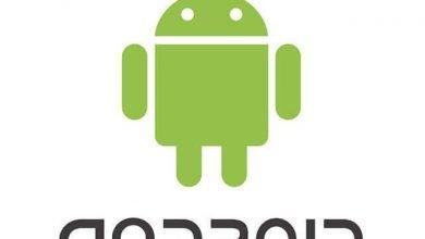 android 640x425 390x220 - Smartphone Android Speicherplatz freigeben