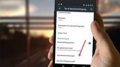 benachrichtigung von app deaktivieren bei android 390x220 - Benachrichtigung von App deaktivieren bei Android