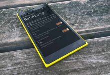 doppel tippen aufs display zum aufwecken windows phone 811 640x425 220x150 - Doppel tippen aufs Display zum Aufwecken – Windows Phone