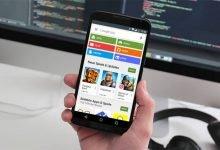 downloads von google play 220x150 - Downloads von Google Play Store funktioniert nicht