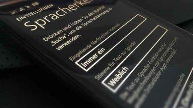 eingehende nachrichten vorlesen. windows phone 640x425 390x220 - Eingehende Nachrichten vorlesen bei Windows Phone
