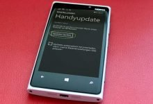 updates bei windows phone 8.1 installieren 640x425 220x150 - Updates bei Windows Phone installieren