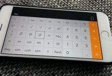 wissenschaftlich rechnen aktivieren iphone 640x380 220x150 - Wissenschaftlich rechnen APP auf dem iPhone