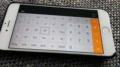 wissenschaftlich-rechnen-aktivieren-iphone-640x380-390x220