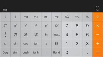 wissenschaftlich rechnen app - Wissenschaftlich rechnen APP auf dem iPhone