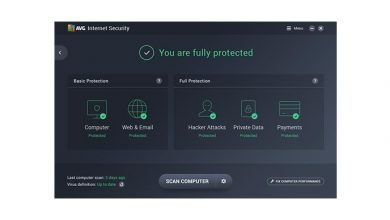 avg internet security 2018 kostenlos 390x220 - AVG Internet Security 2018 (Jahreslizenz) kostenlos