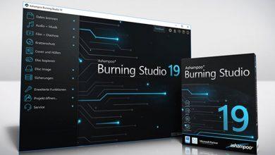 Bild von Ashampoo Burning Studio 19 – Brennen, kopieren und sichern – Wir verlosen 5 Lizenzen