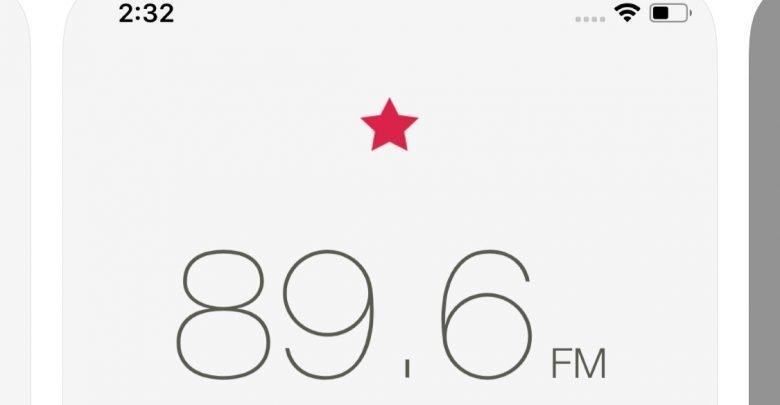 b93de5c9 1106 4ca0 9447 fee357f93b9e 780x405 - Radioapp (iOS) Gratis statt 2,29€
