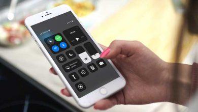 Bild von Helligkeit der Taschenlampe einstellen beim iPhone