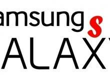 samsung galaxy logo 1 220x150 - Samsung Galaxy S9