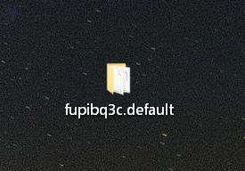 kopie desktop - Mit Thunderbird auf einen neuen PC umziehen