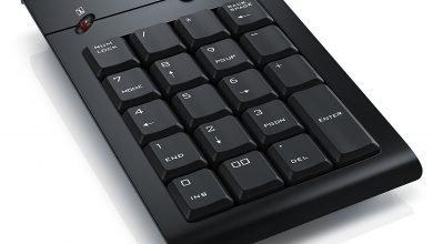 tastatur 390x220 - Windows 10 Ziffernblock ständig aktivieren