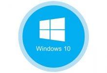 windows10 220x150 - Programme als Administrator ausführen per Tastenkombination – so geht's