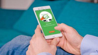 Bild von AdGuard – der einzigartiger Werbeblocker für Android Adblocker