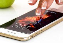 mein iphone suchen wiederfinden 220x150 - Mein iPhone suchen deaktivieren - So geht's