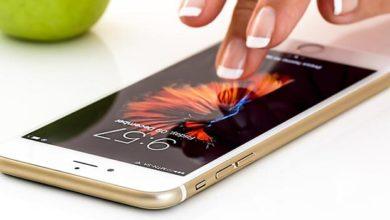 mein iphone suchen wiederfinden 390x220 - Mein iPhone suchen deaktivieren - So geht's