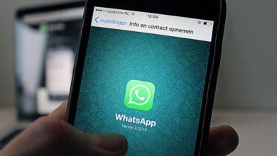 whatsapp backup daten sichern wiederherstellen 390x220 - WhatsApp Backup Sicherung erstellen und wiederherstellen