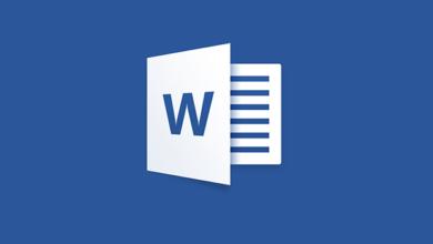 offeice word 390x220 - Word Datei mit Passwort schützen - Dokument Kennwort einrichten