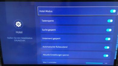 hotel 390x220 - Hisense ULED TV Hotel Mode aktivieren