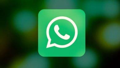 Bild von Nachtmodus in WhatsApp aktivieren beim iPhone für bessere Fotos