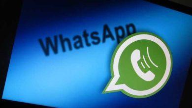 Bild von WhatsApp am PC verwenden