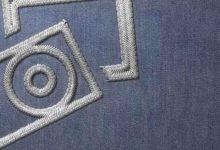 Photo of Ein Hauptaugenmerk auf das Augenmerk Logo – die Wandlungsfähigkeit eines klitzekleinen Details!