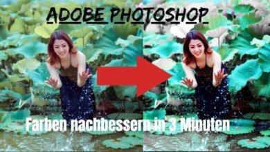 Photo of Adobe Photoshop – Bilder verbessern in 3 Minuten