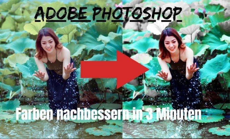 Adobe Photoshop Bilder verbessern in 3 Minuten