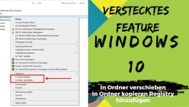 Verstecktes Feature Windows 10 In Ordner kopieren oder verschieben